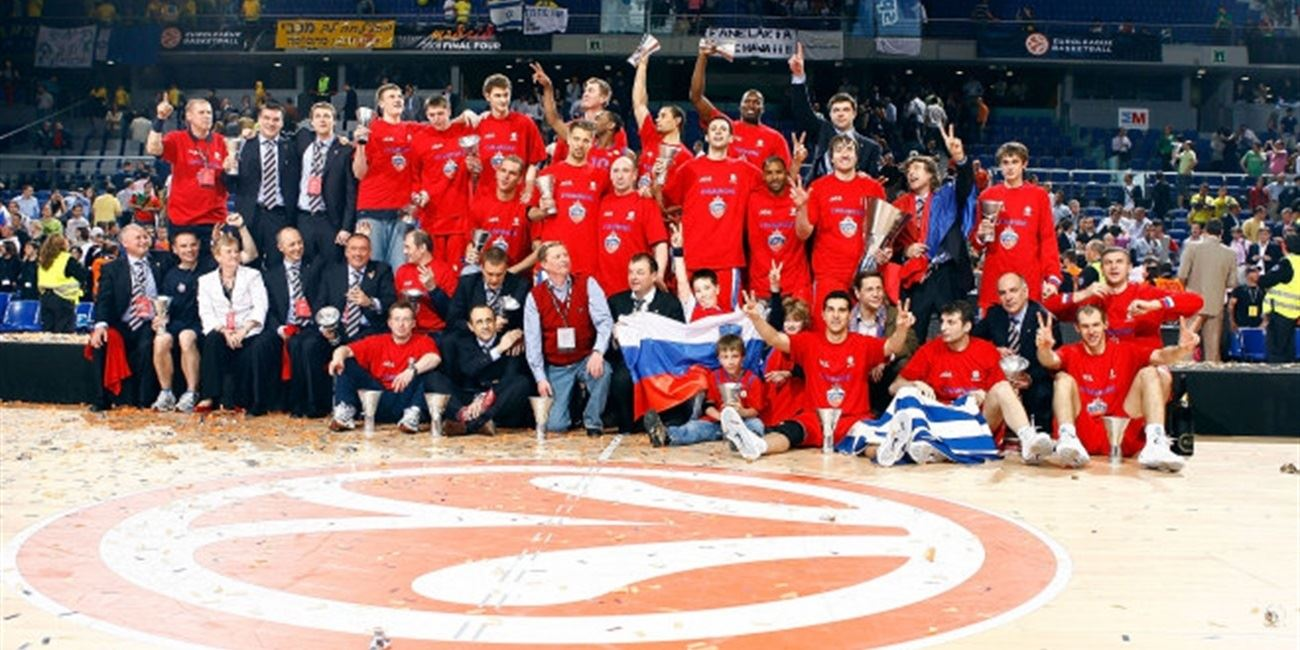 CSKA Moscow, EB Champion 2007-08 - Final Four Madrid 2008