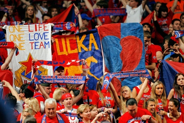 CSKA fans - CSKA Moscow - Final, Maccabi Elite vs. CSKA Moscow - Final Four 2008
