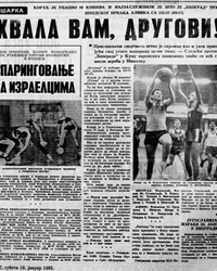 Sport newspaper cover after Korac 99 points
