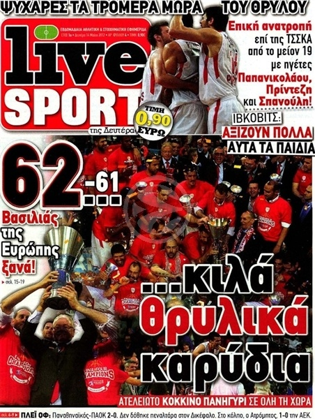 Olympiacos champ, media Live Sport