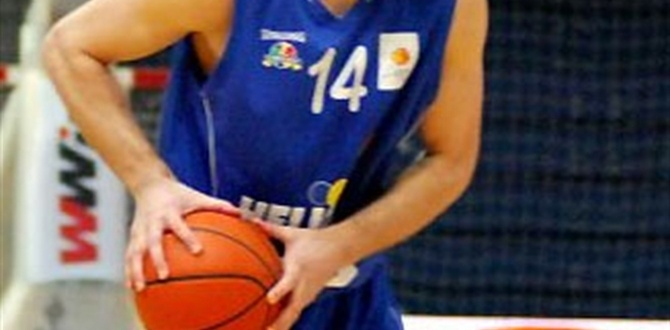 Union Olimpija lands forward Bubnic