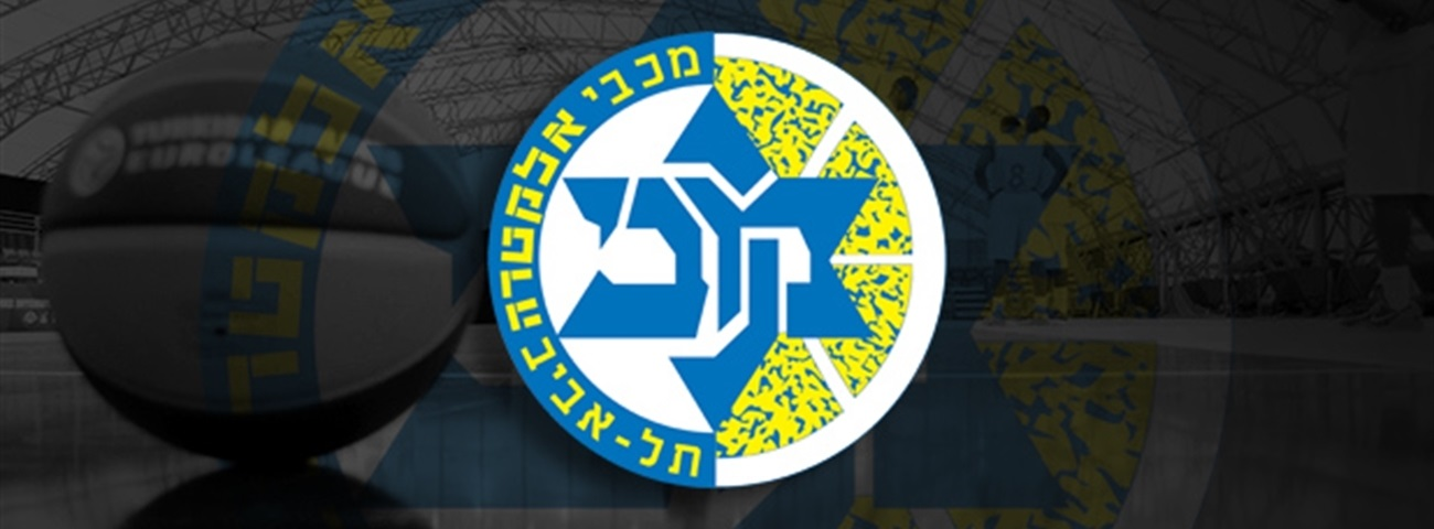 Maccabi adds veteran guard Forte