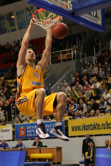 Sergey Monia - Khimki Moscow Region - EC13 (photo bckhimki.ru)
