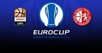 Eighthfinals Analysis: Hapoel Jerusalem vs. Ratiopharm Ulm