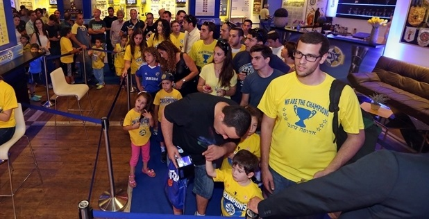 Maccabi fans - Euroleague Trophy Champ Maccabi in Tel Aviv