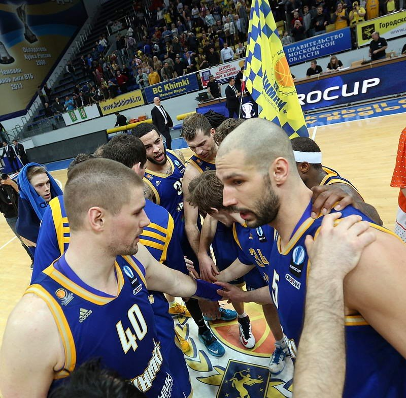 Khimki Moscow Region celebrates - EC14 (photo Khimki - Nikolay Kondakov)
