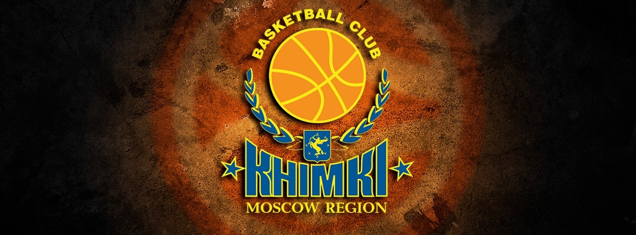 Club Profile: Khimki Moscow Region