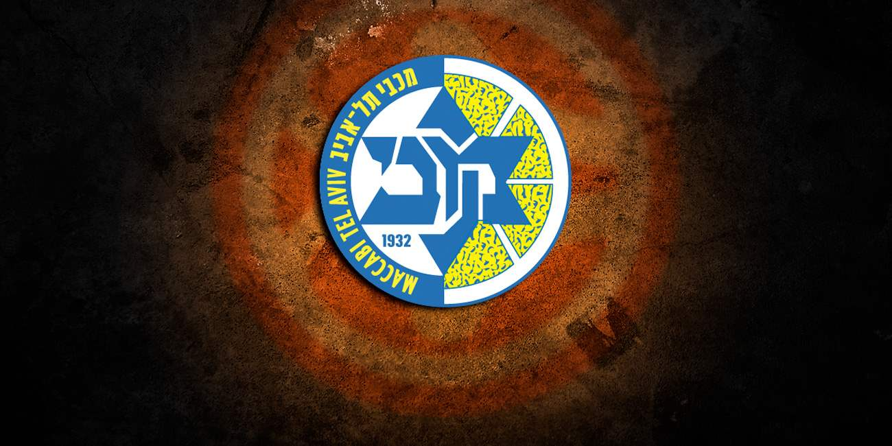 Club Profile: Maccabi Tel Aviv