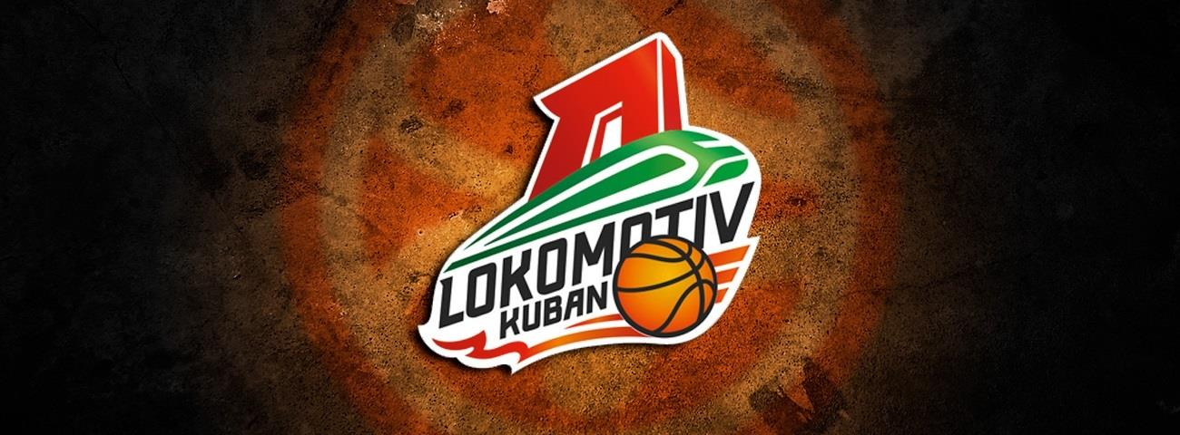 Club Profile: Lokomotiv Kuban Krasnodar