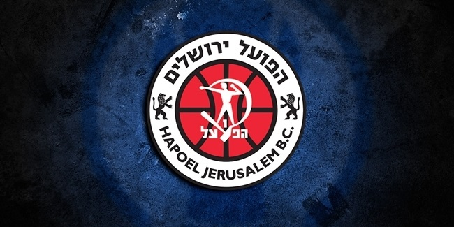 Club Profile: Hapoel Bank Yahav Jerusalem