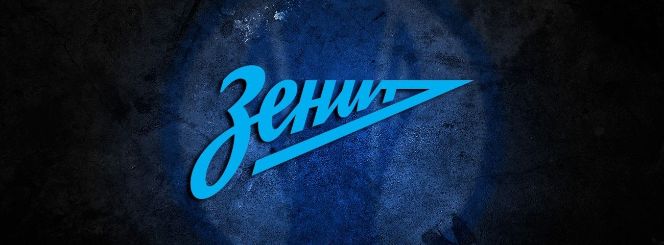 Club Profile: Zenit St. Petersburg