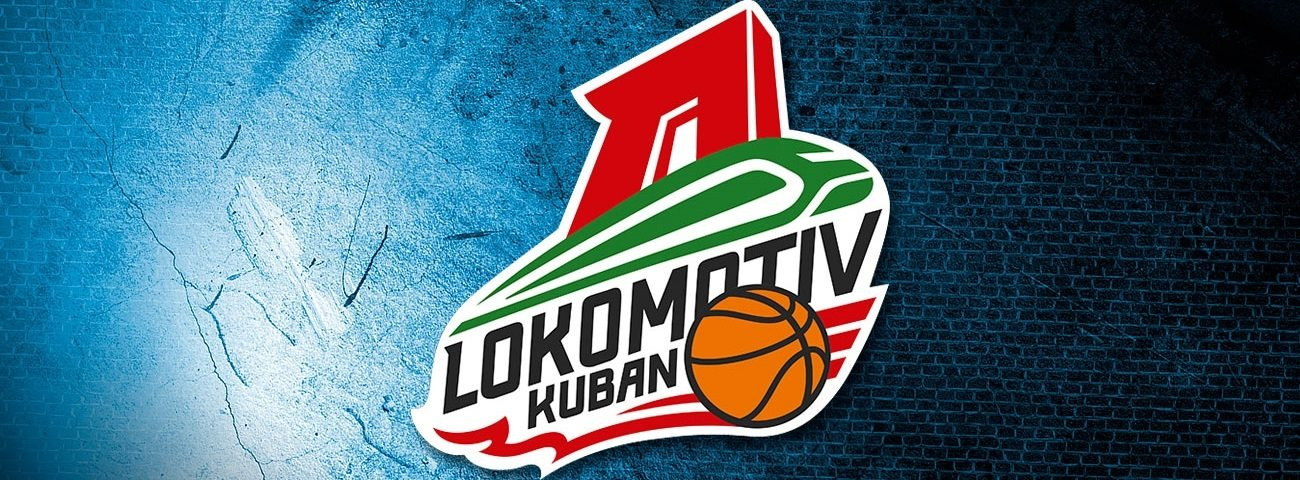 Road to Berlin: Lokomotiv Kuban Krasnodar