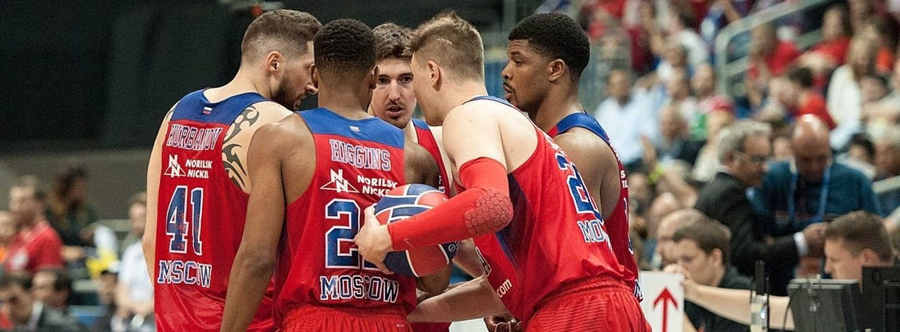 Did you know that ...? CSKA Moscow, finalist