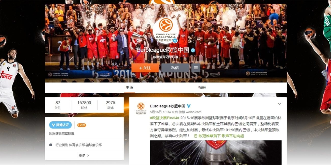 Euroleague's television audience in China jumps by 25%