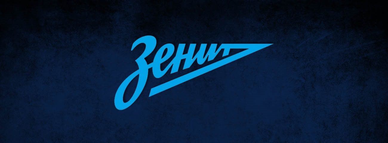2016-17 Team Profile: Zenit St Petersburg