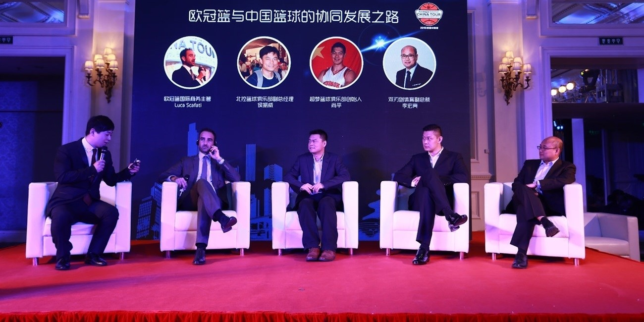Basketball Business Summit in Beijing set stage for China Tour
