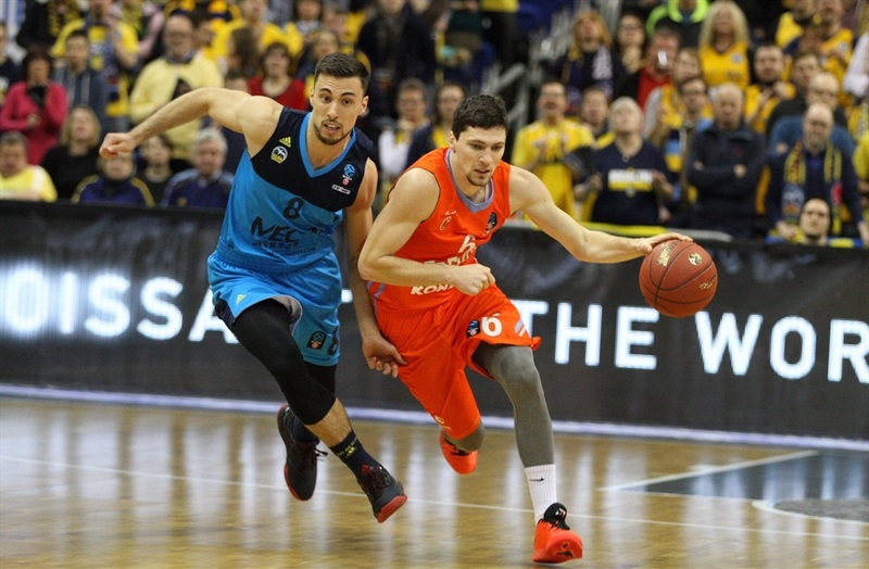 Toni Katic - Cedevita Zagreb - EC16 (photo Andreas Knopf - ALBA Berlin)