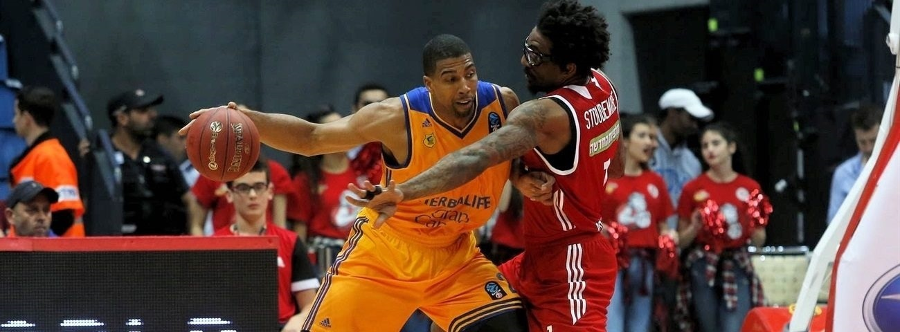 Galatasaray inks one-time EuroCup Final MVP Hendrix