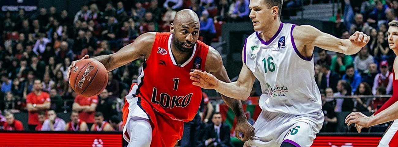 Lokomotiv re-signs All-EuroCup swingman Collins