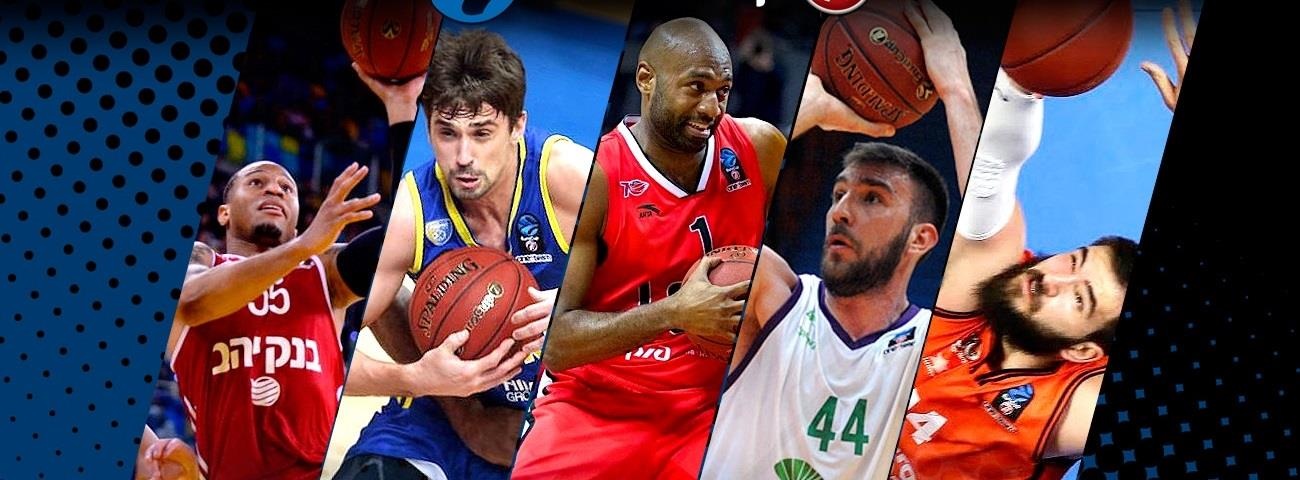2016-17 All-7DAYS EuroCup First Team