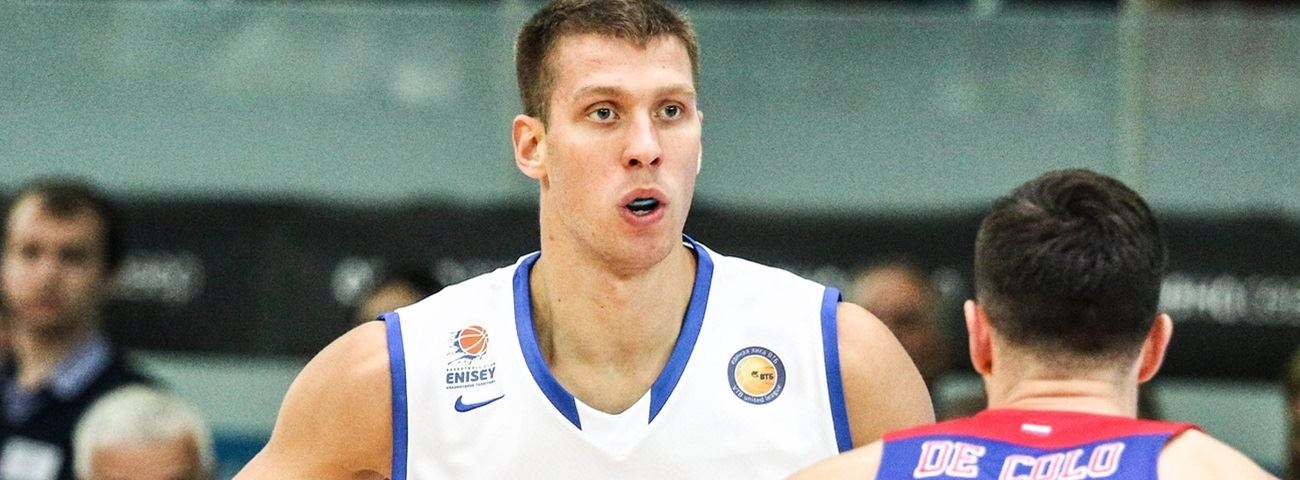 Unics tabs small forward Trushkin