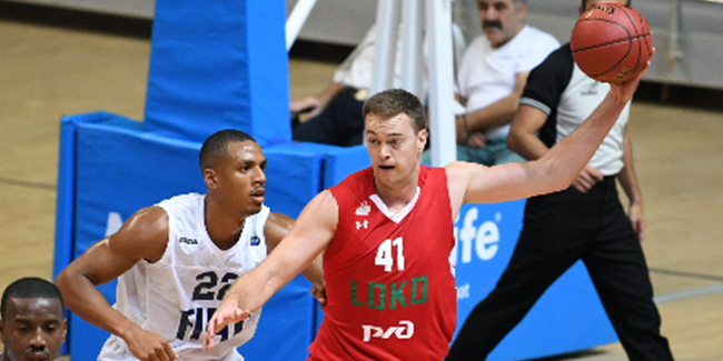 7DAYS EuroCup preseason: Lokomotiv wins in Bursa
