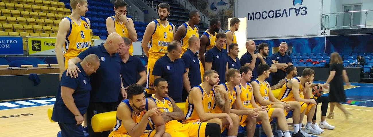 2017 Media Day live: Khimki Moscow Region