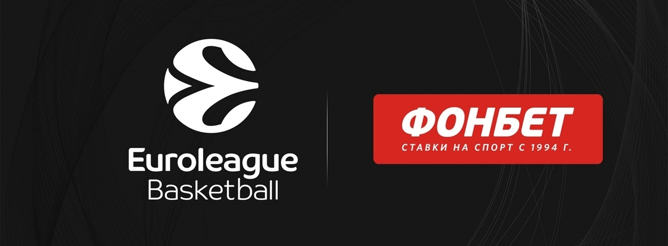 Fonbet becomes Euroleague Basketball's official Betting Partner in Russia