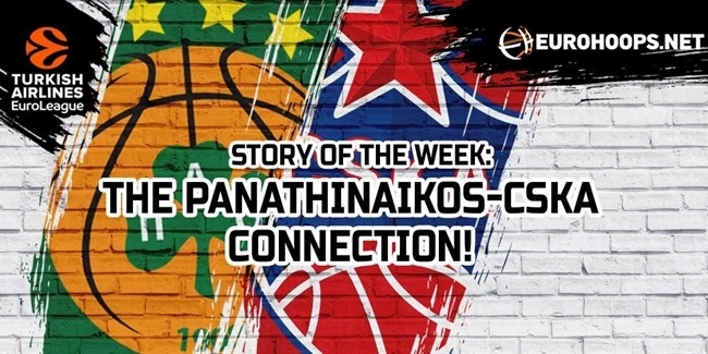 Story of the Week: The Panathinaikos – CSKA connection