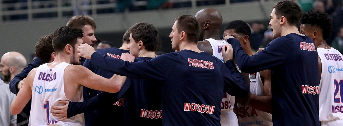 CSKA Moscow - Did you know that...?