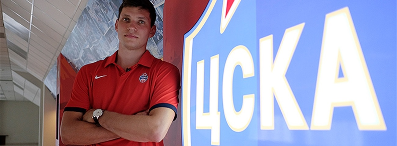 CSKA Moscow brings in Ukhov