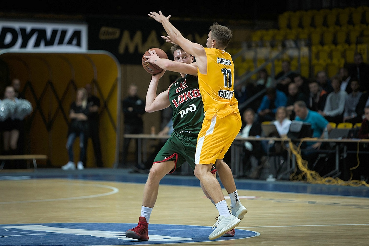 Dmitry Kulagin - Lokomotiv Kuban Krasnodar (photo Arka Gdynia) - EC18