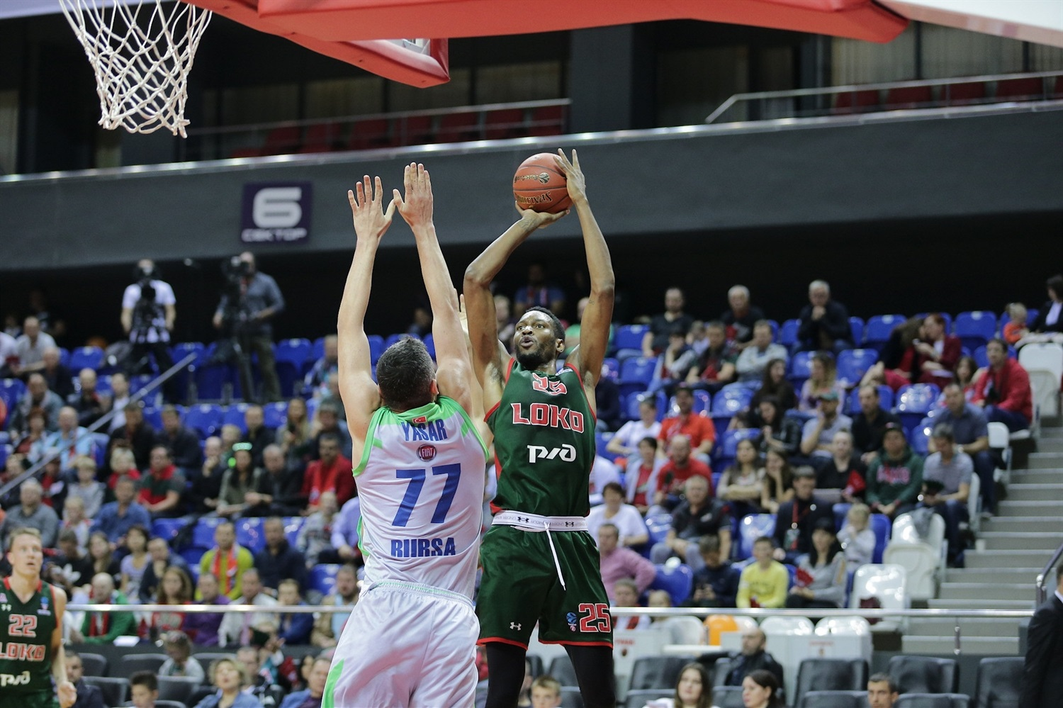 Jajuan Johnson - Lokomotiv Kuban Krasnodar (photo Lokomotiv) - EC18