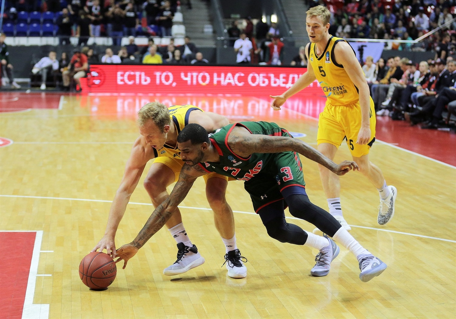 Luke Sikma - ALBA Berlin (photo Lokomotiv) - EC18