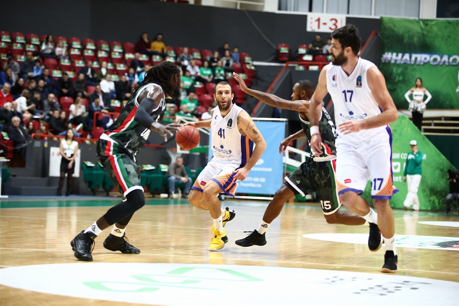 Nemanja Vranjes - Mornar Bar (photo UNICS) - EC18