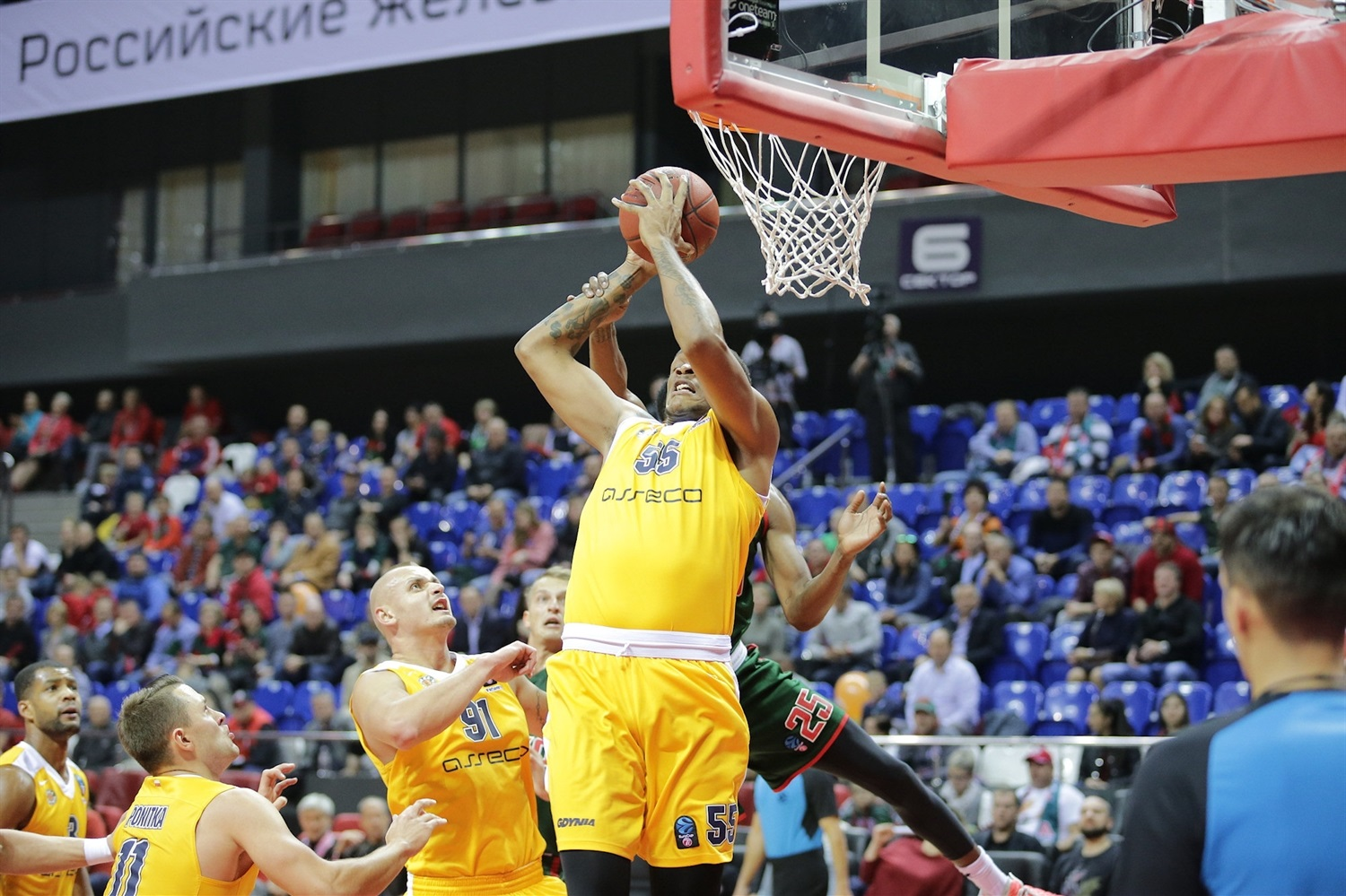 Robert Upshaw - Arka Gdynia (photo Lokomotiv) - EC18