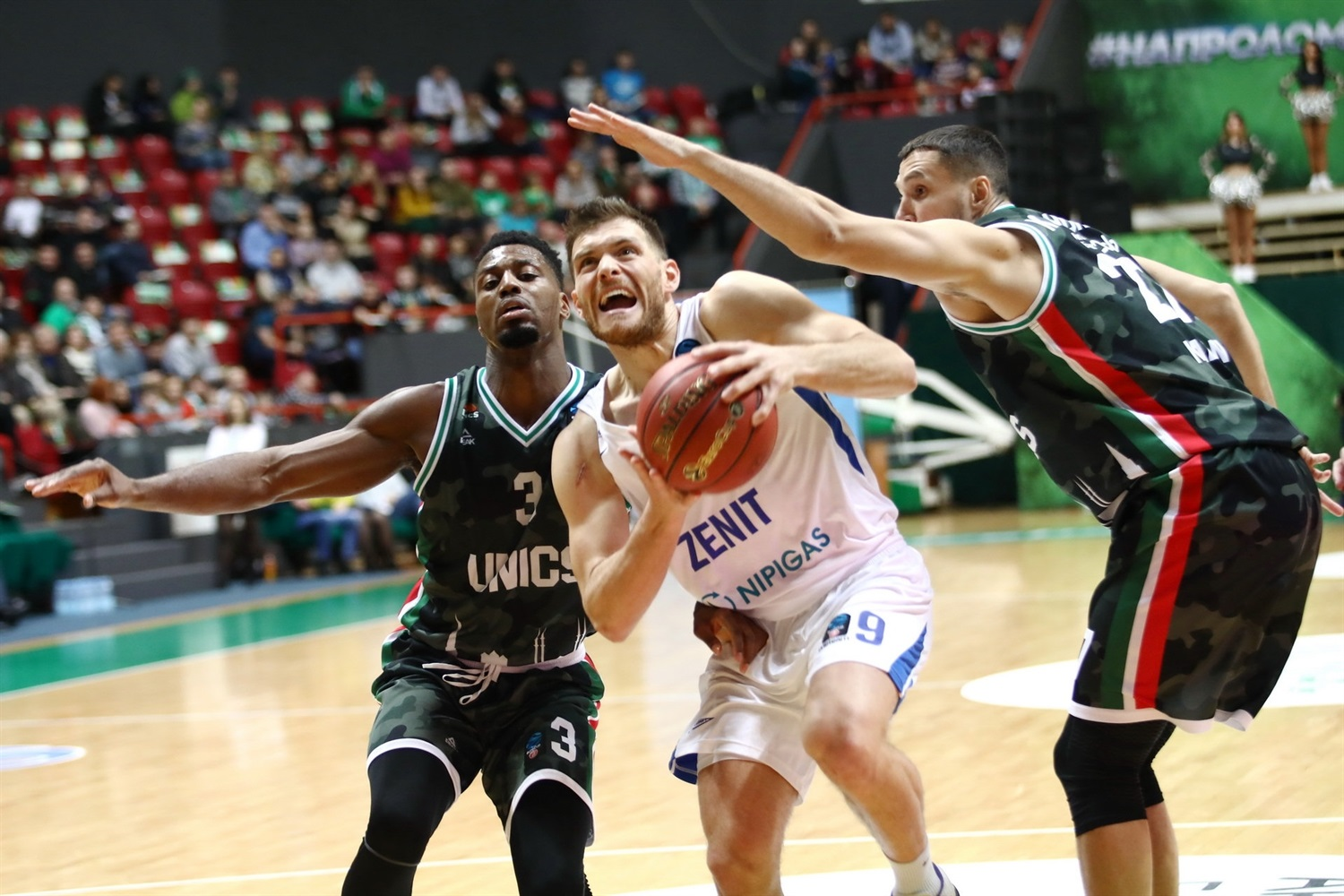 Gal Mekel - Zenit St Petersburg (photo UNICS) - EC18