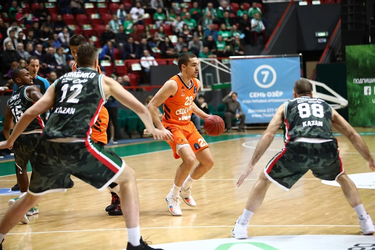 Jakov Mustapic - Cedevita Zagreb (photo UNICS) - EC18