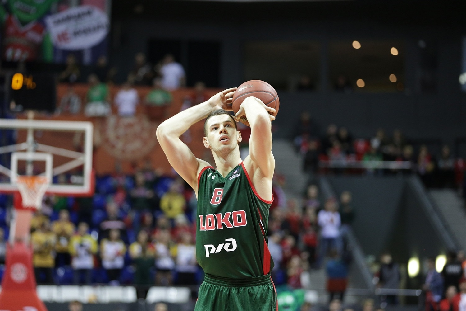 Dragan Apic - Lokomotiv Kuban Krasnodar (photo Lokomotiv) - EC18
