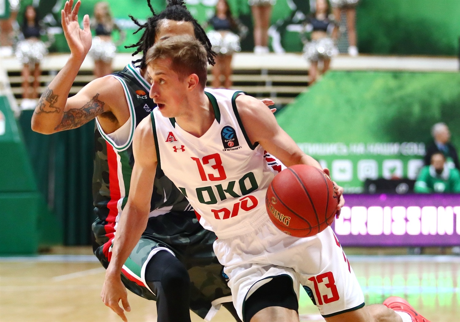 Dmitry Khvostov - Lokomotiv Kuban Krasnodar (photo UNICS) - EC18