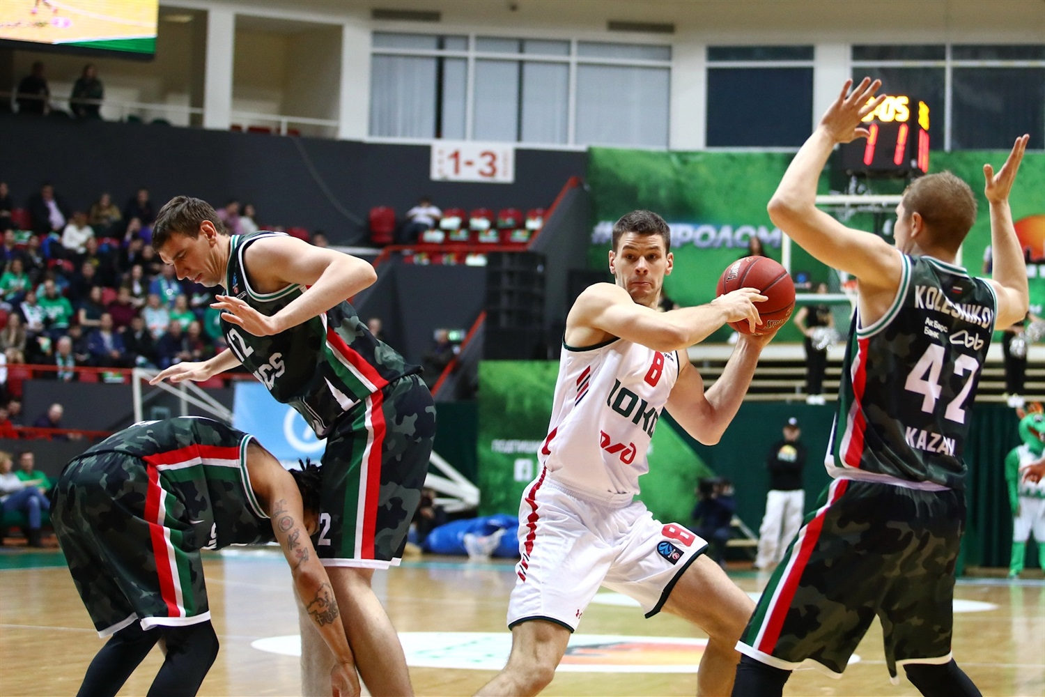 Dragan Apic - Lokomotiv Kuban Krasnodar (photo UNICS) - EC18