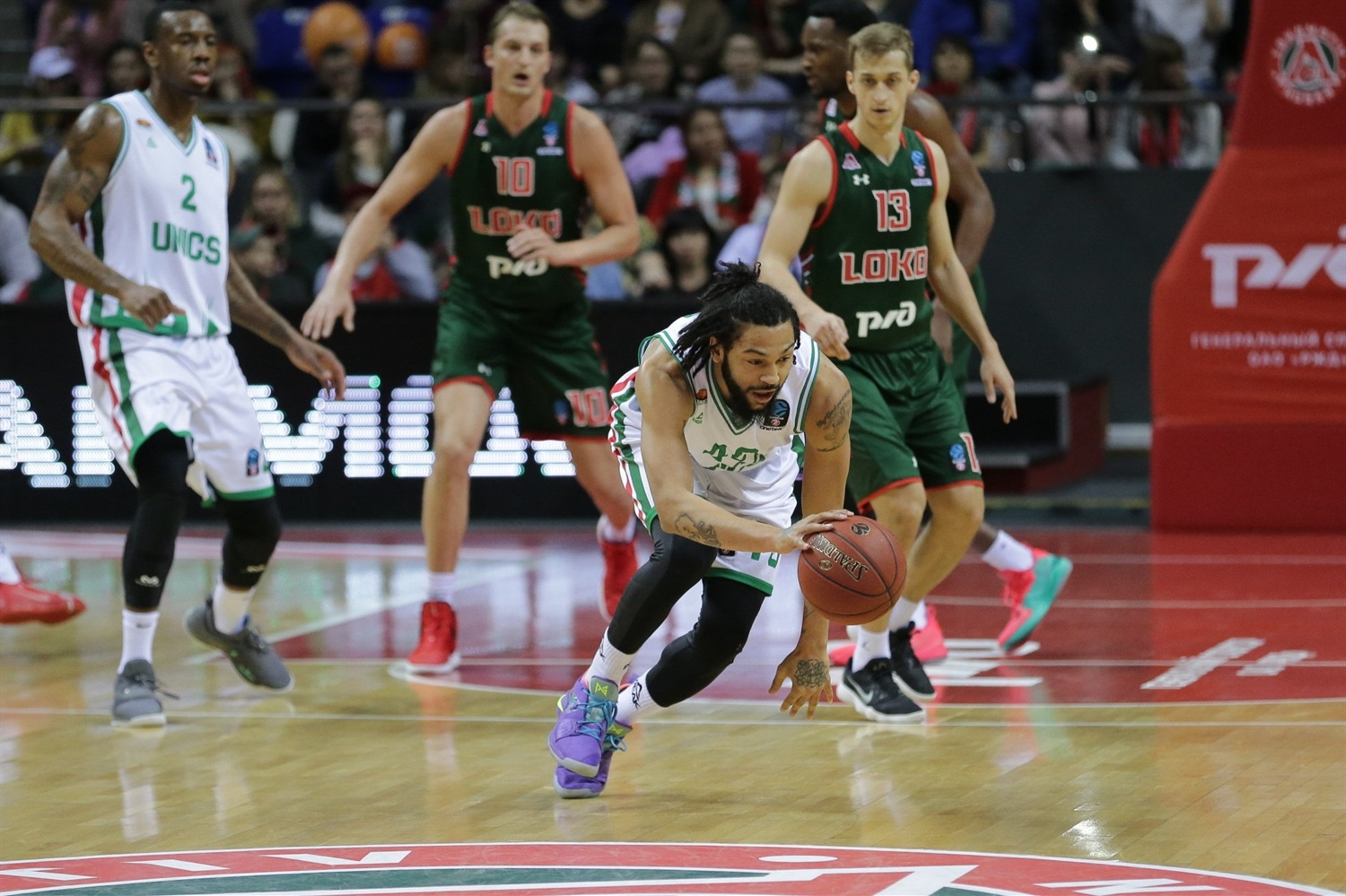 Pierria Henry - UNICS Kazan (photo Lokomotiv) - EC18