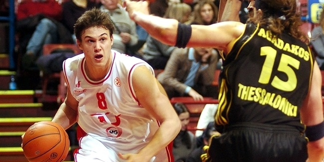 Rising Star Trophy winner: Danilo Gallinari, AJ Milano
