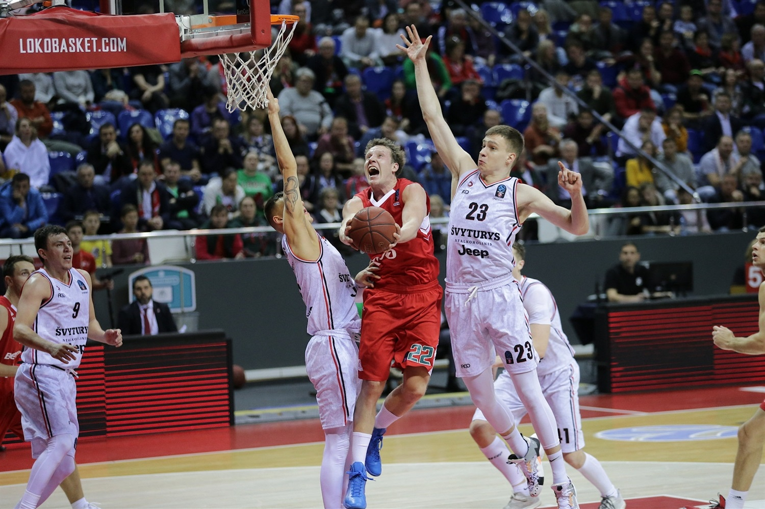 Dmitry Kulagin - Lokomotiv Kuban Krasnodar (photo Lokomotiv) - EC19
