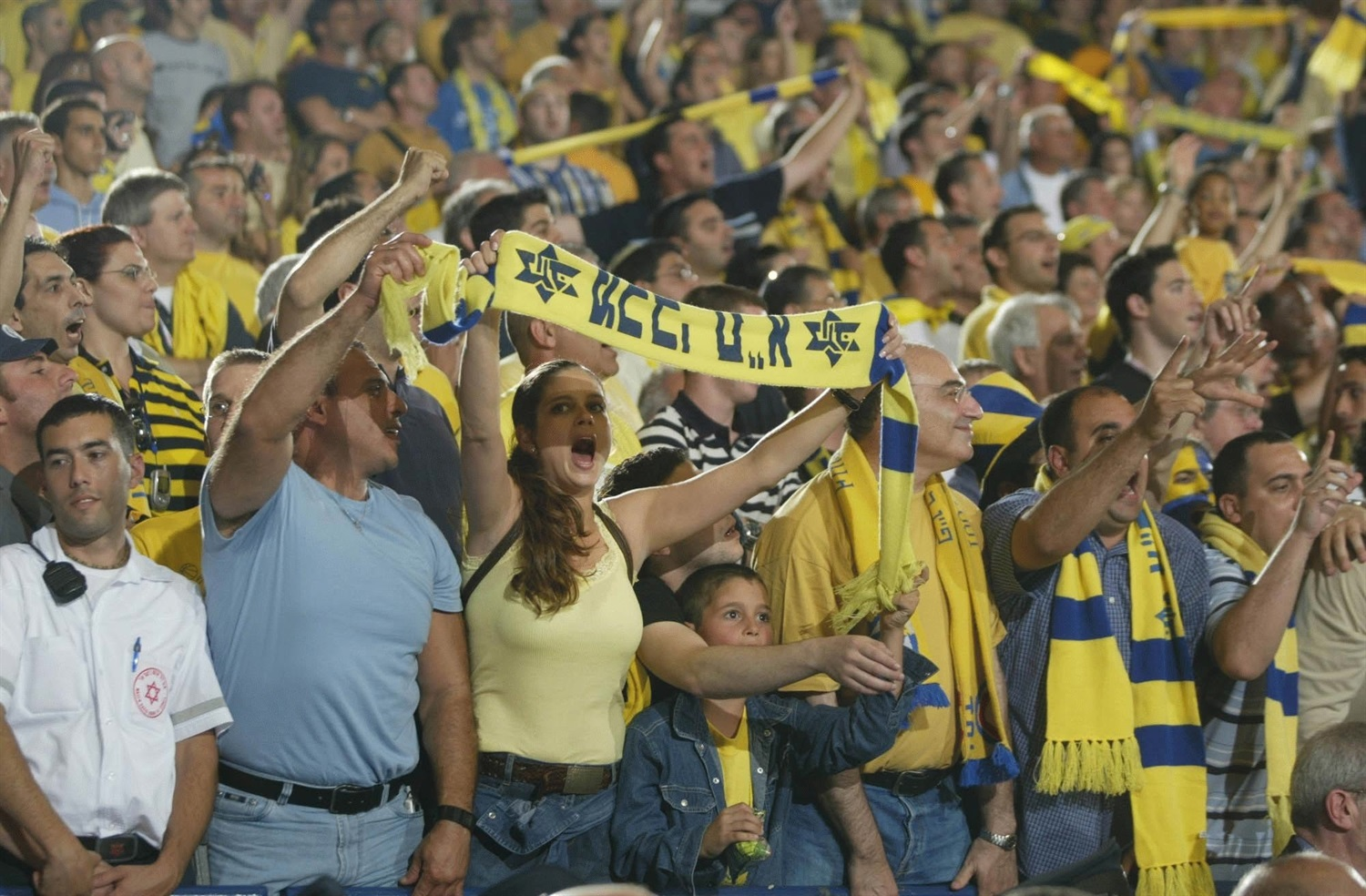 Fans - Maccabi Elite - Final Four Maccabi 2004 - EB03