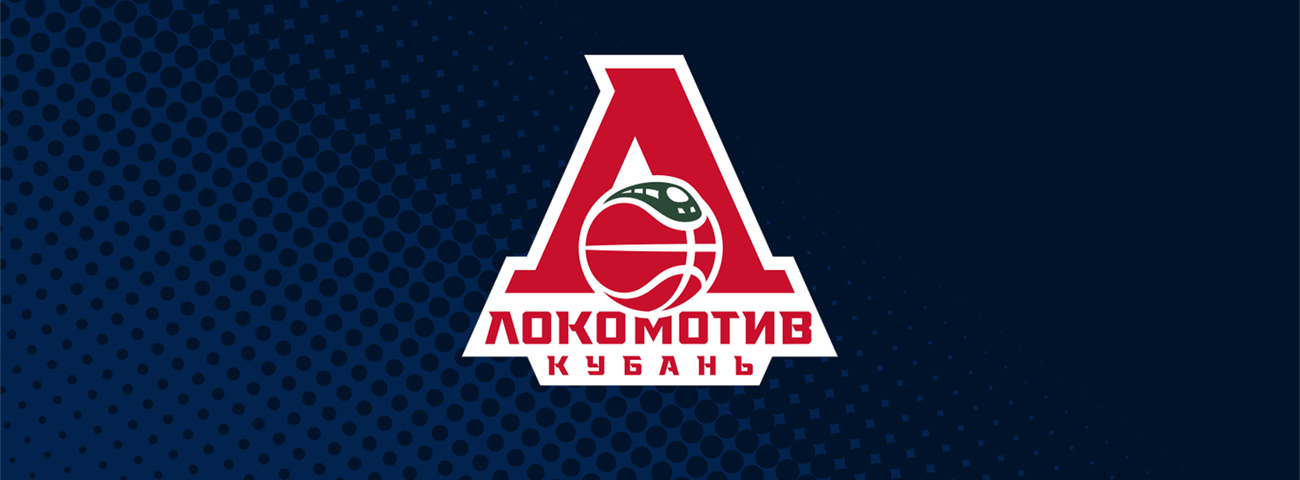 Club Profile: Lokomotiv Kuban Krasnodar - Latest - Welcome to ...
