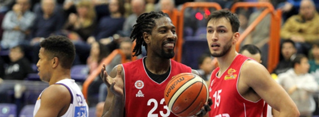 UNICS adds veteran wing with Holland