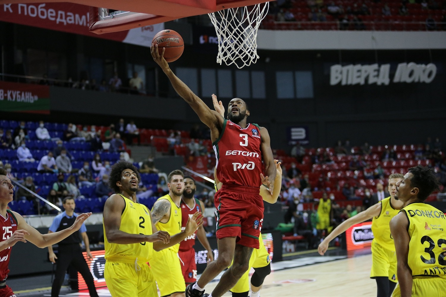 Will Cummings - Lokomotiv Kuban Krasnodar (photo Lokomotiv) - EC20