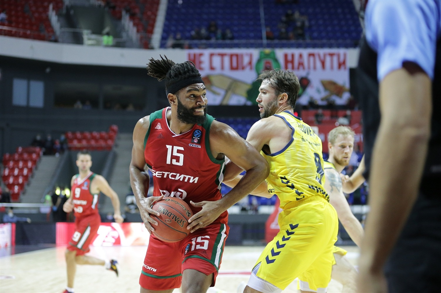 Alan Williams - Lokomotiv Kuban Krasnodar (photo Lokomotiv) - EC20