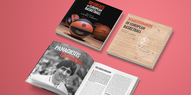 New  Euroleague Basketball digital library free to fans!